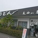 釜あげうどん 長田 in 香の香 -