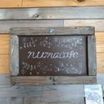 ヌマカフェ -