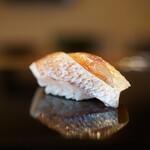 鮨 登喜和 - 春子鯛