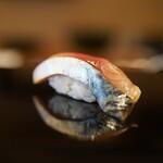 鮨 登喜和 - 〆鯖