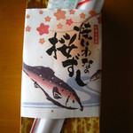 川魚の茶屋 - 料理写真:焼いわなの桜ずし・750円