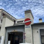 駅前いちば食堂 -