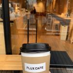 フラックス カフェ - レモネード