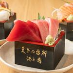 大起水産 回転寿司 - 料理写真:お造り盛合せ イメージ