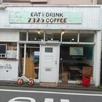 7325コーヒー - お店外観
