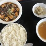 太華味 - 料理写真: