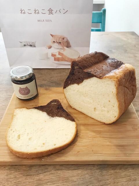 名古屋 ねこねこ 食パン ねこの楽園!ねこねこ食パン