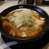 rekka - 料理写真:烈火らーめん(820円、斜め上から)