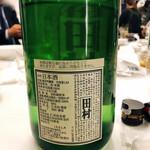 やまちゃん 日本酒セルフ飲み放題 -
