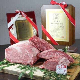 竹屋牛肉店独自の基準で選んだ松阪牛