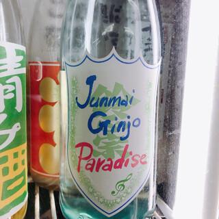 やまちゃん 日本酒セルフ飲み放題 新宿御苑
