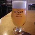 frank 食堂酒場 - ランチビール