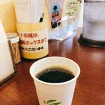 たまごの樹 - サービスコーヒー