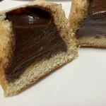 パン ド サンジュ - チョコレートたっぷり