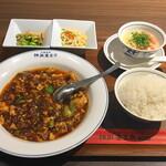 中国名菜 陳麻婆豆腐 - 陳麻婆豆腐ディナーセット(1580円)