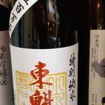 海鮮居酒屋ふじさわ - 東魁盛 特別純米酒