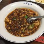 中国名菜 陳麻婆豆腐 - 陳麻婆豆腐