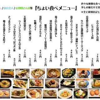 新社会人さん!学生さん等色々なお料理を食べたい方必見!