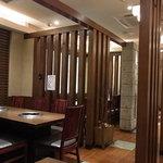 錦城苑 - 店舗は二階です