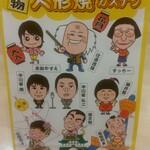 Yoshimotokyarakutaningyouyakikasutera - 吉本キャラクター人形焼きカステラ