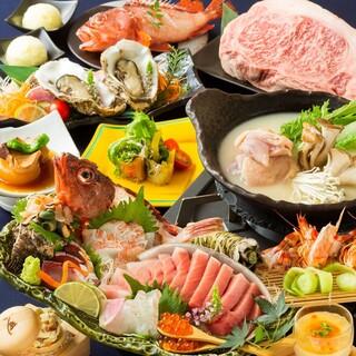 大分の食材を堪能できるご宴会コース