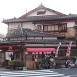 富田屋 - 駅前正面入り口