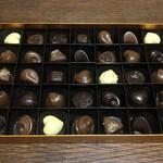 GODIVA Chocolatier - 料理写真:ゴールドコレクション(35粒)