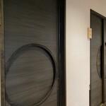 ゆき源 - 個室の入口