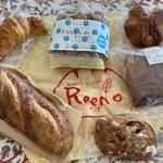 ベーカリー&カフェ リーノ - クロワッサン、ライ麦バゲット、イチジクパン、耳、クルミパン