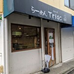 Trigo - 店舗外観