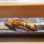 寿司安 - 穴子