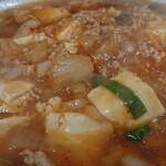 128531307 - 素朴な作り方のマーボー麺