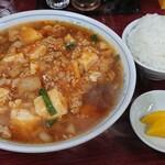 128531311 - マーボー麺 800円