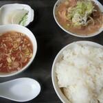勝沼飯店 - もつ煮定食(750円)