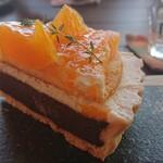Arabesukusha ochaba - デコポンのケーキ