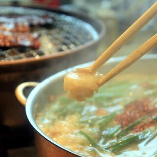 名物松阪牛のもつ鍋