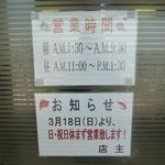 イチバ - ICHIBA 中央市場(兵庫区)