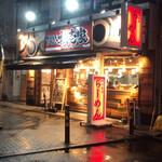松壱家 - お店の外観。