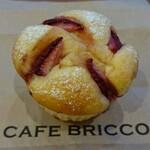 カフェ ブリッコ - 料理写真:クラフトマフィン ストロベリーチーズ