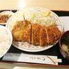 うえはら - 料理写真:ロースカツ定食 850円 全景
