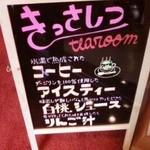 12856207 - 看板:喫茶メニュー