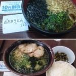 12856889 -  「名物遠州手延べ麺 遠州庵」の「あおさうどん」。ラーメン、チャーハンの「浜楽」の「あおさラーメン」に「高菜ごはん」のセット