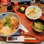 串処 満蔵 - カツ丼