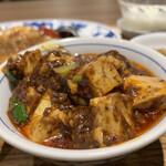 中国名菜 陳麻婆豆腐 - ミニ麻婆豆腐