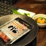 炭火焼ホルモン ぐう - 黒毛和牛ユッケ(パック入り)