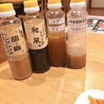 カルビ屋大福 - 淡路島新玉ねぎドレッシングが人気のようです