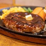浪漫亭 - 牛肉100%炭火焼風ハンバーグステーキ