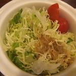 カフェ ノボール - サラダ