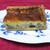 パンカラト ブーランジェリーカフェ - 料理写真:3種の茸とベーコンのキッシュ