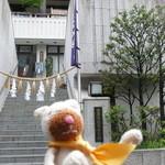 12858233 - こちらがお向かいの出雲大社東京分祀さん